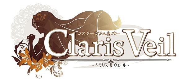 Claris Veil(クラリスベール)