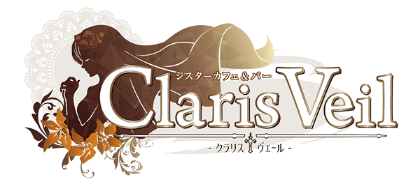 Claris Veil(クラリスヴェール)